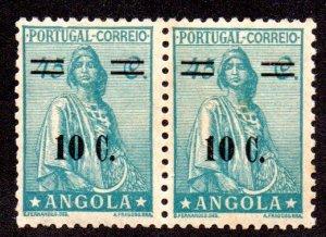 ANGOLA 295 MNH PAIR SCV $3.00 BIN $1.80 PERSON
