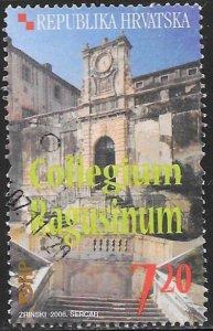 Croatia 706 Used - 350th Anniversary of the Collegium Ragusinum