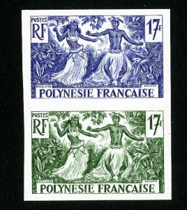 French Polynesia Stamps # 194 Rare trial color imperf pair