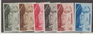 Tripolitania Scott #CB1-CB6 Stamps - Mint Set