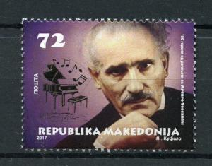 Macedonia 2017 MNH Arturo Toscanini Italian Conductur 1v Set Music Stamps