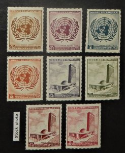 Paraguay 666-73. 1962 UN, also Independence anniversary, NH
