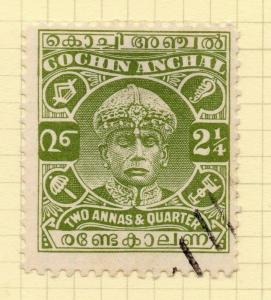 India Cochin 1933-38 Early Issue Fine Used 2.25a. 200395