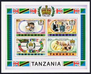 Tanzania 25th Anniversary of Coronation Overprint Type B MS SG#MS237B SC#102a