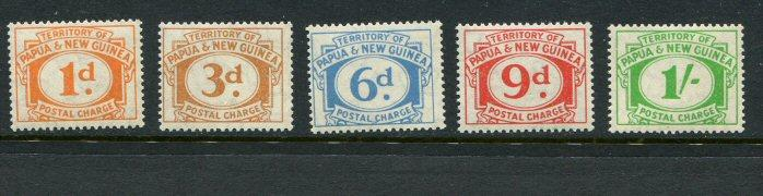Papua New Guinea #J7-11 Mint (short set)