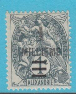 FRANCE OFFICES IN EGYPT 47 MINT NEVER HINGED OG EXTRA FINE !