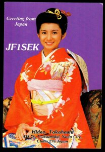 QSL QSO RADIO CARD Greetings From Japan,Hideo Takahashi,JF1SEK, (Q3501)