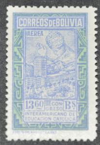 DYNAMITE Stamps: Bolivia Scott #C123 – MNH