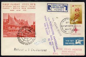 Israel 1958 KLM reg first flight illustrated cover to Dut...