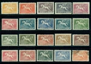 Uruguay #C63-C82  Mint & Used  CV$184.05  #C82 Used; C74 Thin