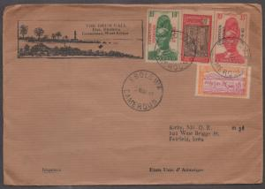 *Cameroun Large Cover # 173, 179, 259, 260 Cacheted