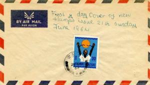Zanzibar 30c Man Breaking Chain 1964 Wete.  Philatelic.