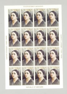 Abkhazia (Georgia) 1995 S. Lakoba, Women 1v Imperf Proof M/S of 16