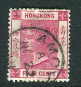HONG KONG; 1880s classic QV issue fine used 4c. Amoy cancel