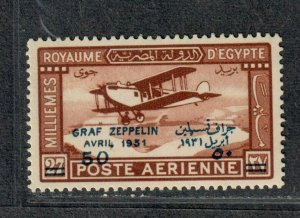 Egypt Sc#c3a M/NH/VF, 1951 Error, Signed Zeppelin Stamp, Cv. $125