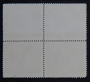 Organization red cross, Block, 1946-1976, (1352-1-Т)