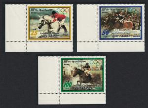 Yemen Horses Olympic Games Los Angeles 3v Corners with margins SG#297-299