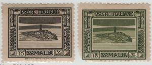 SOMALIA Scott # 140 MLH fine, 141 MH damage Lighthouse (2 Stamps) (1)