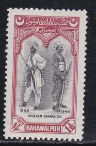 Pakistan - Bahawalpur # 16, Military Uniforms, Mint Hinged