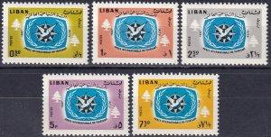 Lebanon #448-52 MNH  CV  $20.00  (Z7474)
