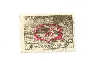 Greece 1947 - Scott #N243