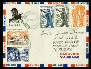 Cameroon 1956 Air Mail Stamp Cover To Israel