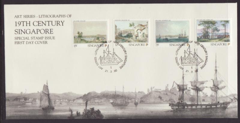 Singapore 559-562 Paintings U/A FDC