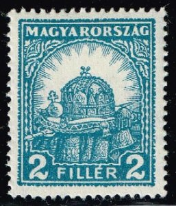 HUNGARY STAMP  1928 -1930 Crown of Saint Stephen & Matthias Cathedral  MH/OG 2F