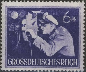 Stamp Germany Mi 876 Sc B260 1944 WW2 Reich Submarine Periscope Wehrmacht MNH