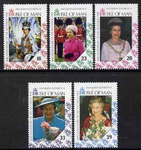 Isle of Man 1992 40th Anniversary of Accession set of 5 u...