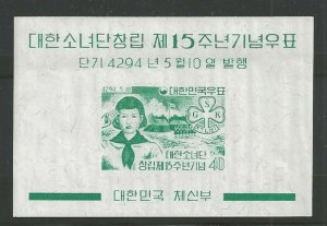 1961 Korea Girl Scouts 15th anniversary SS