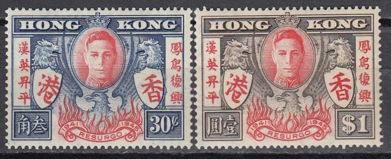 Hong Kong - 1946 Peace Issue Sc#174/175 - MH (165)