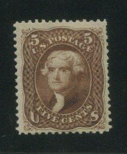 1875 United States Postage Stamp #105 Mint Hinged F/VF Original Gum