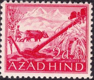 Stamp Germany India Mi 02 1943 WW2 3rd Reich Azad Hind Farmer MNH