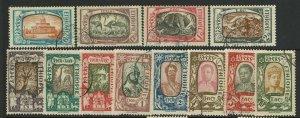 Ethiopia 12 1919 Used, #120, 123 sm shallow thins - S13475