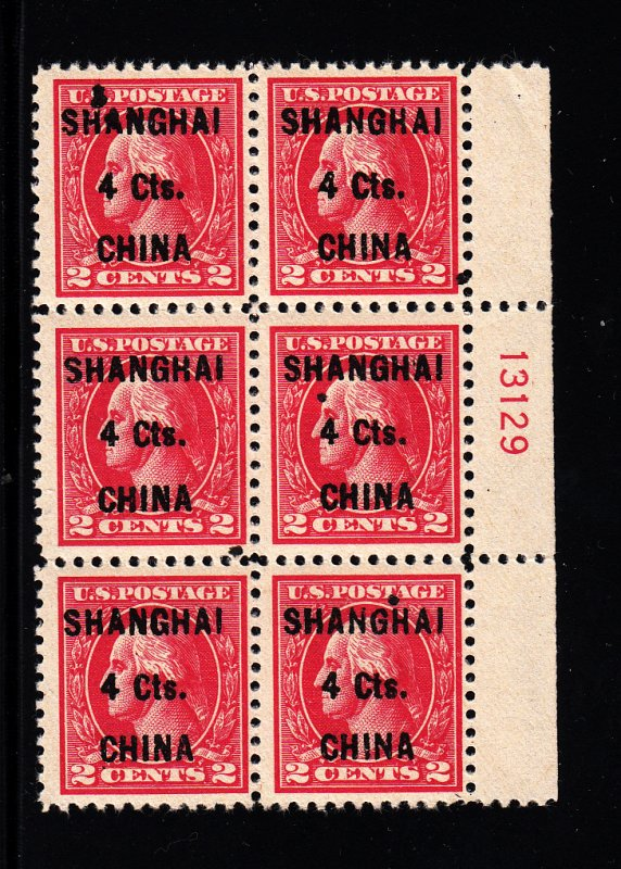 #K18  Plate block , F-VF NH! Free certified shipping.