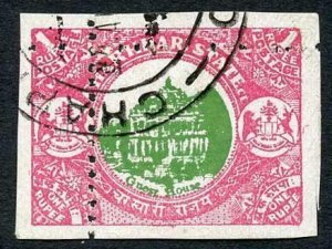 Charkhari SG50 1r Green and Rose MISPERF (perf 12)