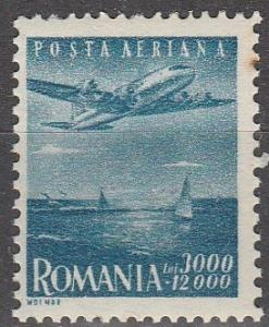 Romania #CB11 MNH (S903)