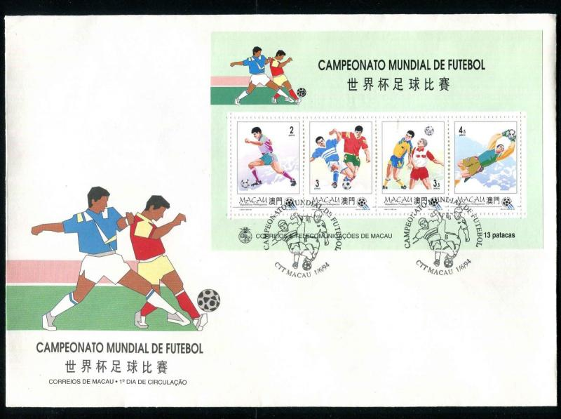 Macao Macau FDC Sc #731-734 Soccer World Cup Football Futbol 1994 Complete Sheet