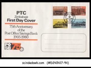 ZIMBABWE - 1980 75th Anniversary of the Post Office Savings Bank - 4V - FDC
