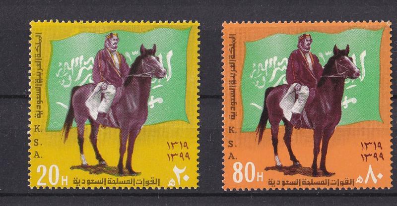 SAUDI ARABIA 1980  KING ABDULAZIZ ALSAUD ON HORSEBACK, FLAG Set MNH SC 788-89
