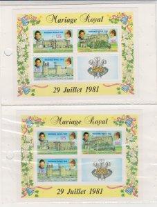 Comoro MNH 1982 Scott # 551 # 553a Perf & Imp.Princess Diana Sheet Catalogue $17
