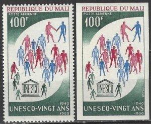 Mali  C37  Perf & IMP  MNH  UNESCO 20th Anniversary