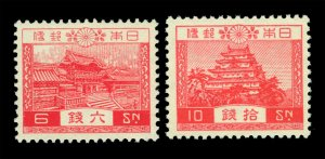 JAPAN 1937  Scenery series - white paper , wmk3 set  Sk# 218-219 mint MNH**