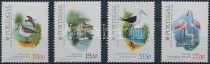 Portugal stamp Stamp Exhibition; Birds set 1982 MNH Mi 1569-1572 WS177817