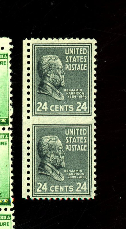 US #828 MINT Pair Partially Imperf Inbetween 2 Punched Perfs FVF NH