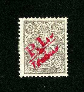 Persia Stamps # 393b VF OG Hinged Scott Value $135.00