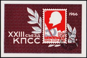 Russia. 1966 Miniature Sheet. S.G.MS3278  Fine Used