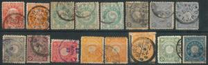 70704 -  JAPAN  - STAMPS  -  NICE LOT of FINE  USED stamps: POSTMARKS, PERFS