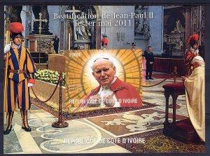 Ivory Coast 2011 Pope John Paul II Souvenir Sheet IMPERFORATED MNH